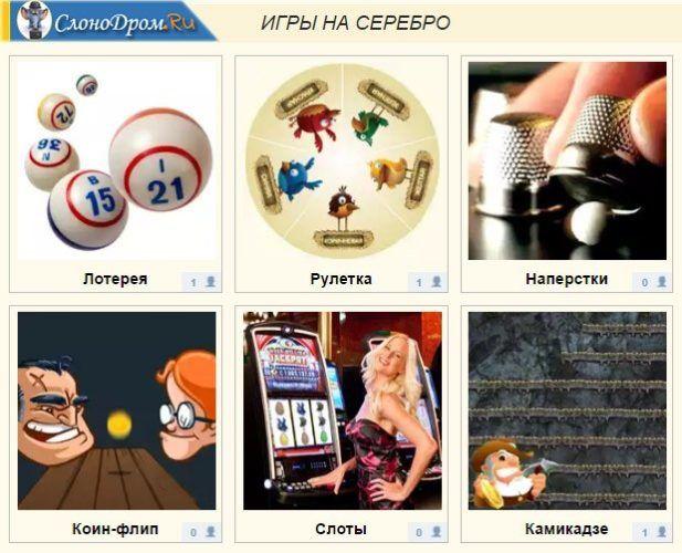 чат рулетка русская для знакомства