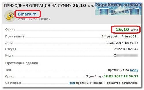 Проекты криптовалют-13