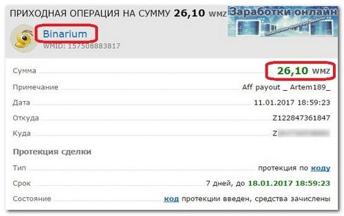 Биткоин адрес создать на poloniex-5