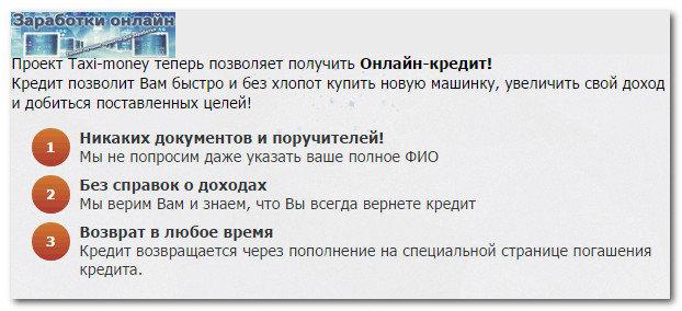zarabotok-na-igre-v-ruletku-bez-vlozheniy