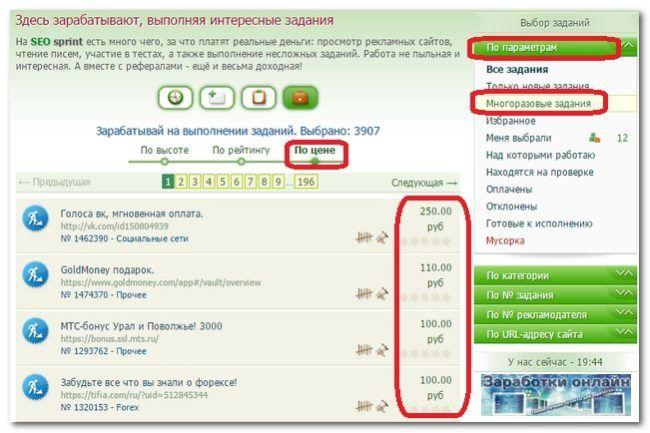Заработать но не в интернете бизнес идеи полтава украина