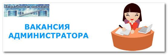 бесплатные знакомства в городе егорьевске