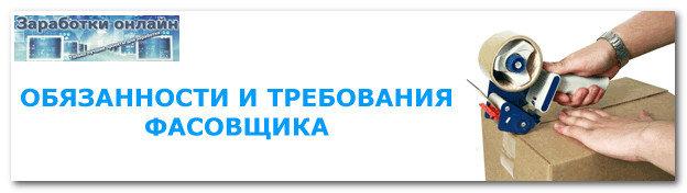 Отдых в челябинской области для пенсионеров с лечением