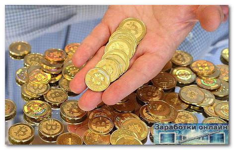 Вход в биткоин кошелек на русском-10