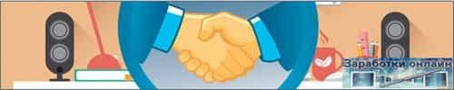 Договор с директором вашей фирмы