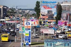 Обилие рекламы в своем городе