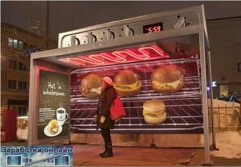 Креативная реклама с своем городе