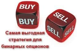 Стратегия торговой деятельности