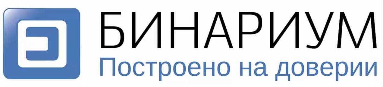 сайт компании олимп трейд