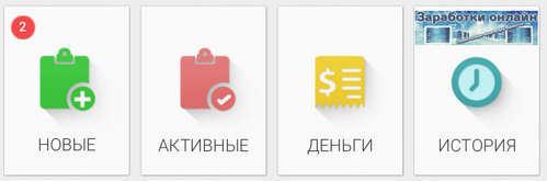 AdvertApp – деньги за просмотр видео