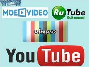 Заработок денег на видеохостингах
