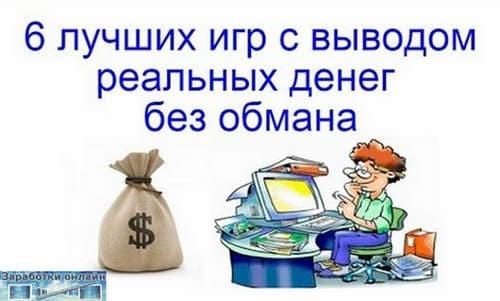 банки-партнеры альфа банка без комиссии белгород